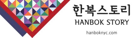 Hanbok NYC